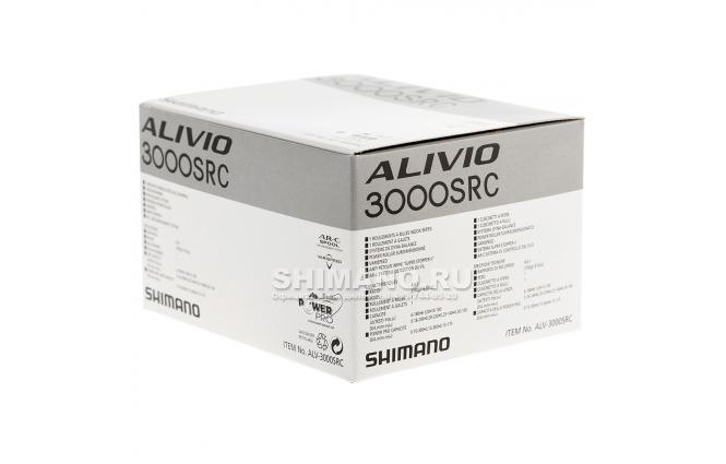 Катушка безынерционная SHIMANO ALIVIO 3000SRC фото №9