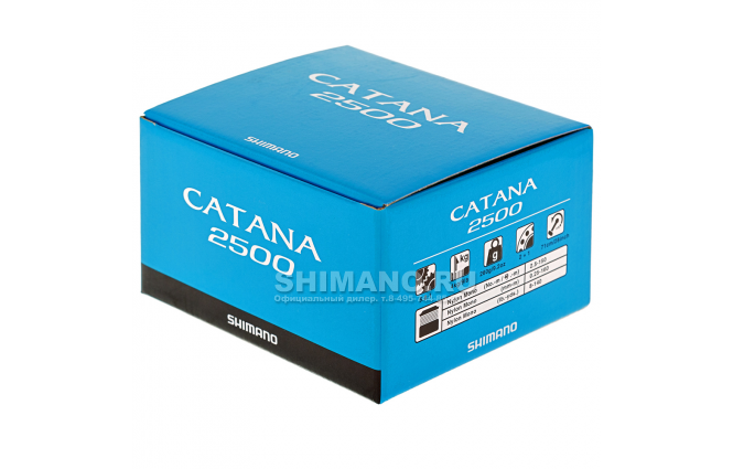 Катушка безынерционная SHIMANO CATANA 2500FD фото №9