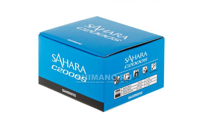 Катушка безынерционная SHIMANO SAHARA C2000SFI фото №9