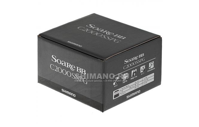 Катушка безынерционная SHIMANO SOARE BB C2000SSPG фото №9