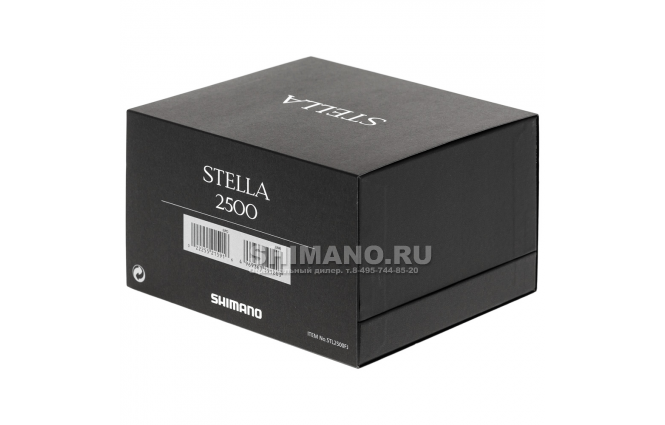 Катушка безынерционная SHIMANO STELLA 2500FJ фото №9