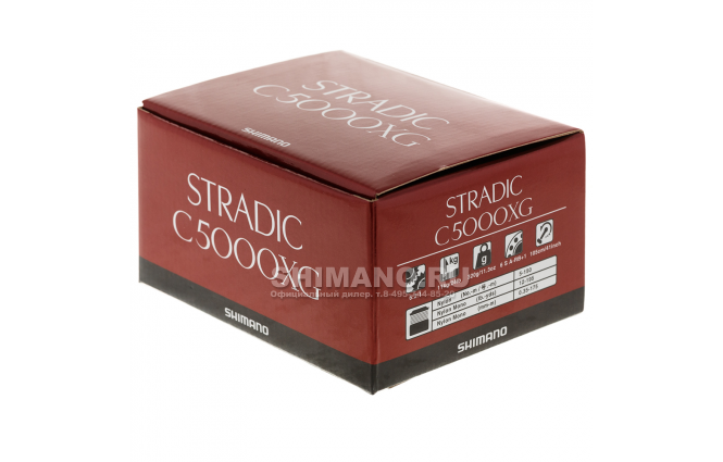Катушка безынерционная SHIMANO STRADIC C5000XGFK фото №9