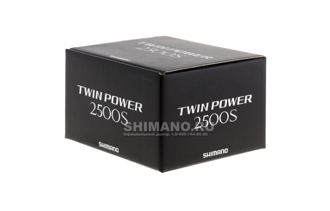 Катушка безынерционная SHIMANO TWIN POWER 15 2500S фото №9