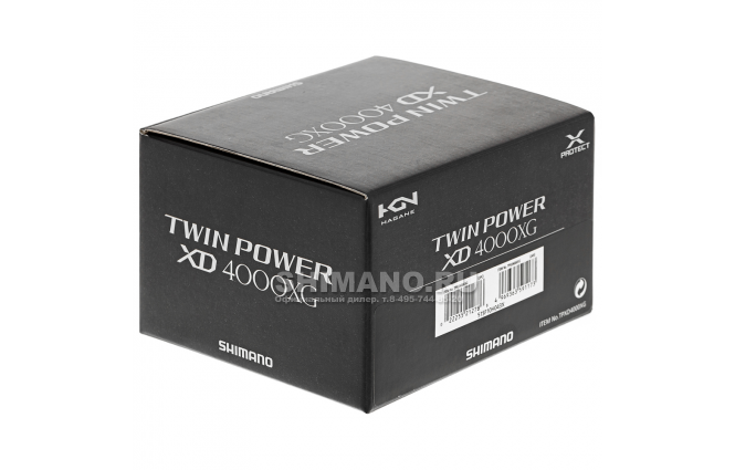 Катушка безынерционная SHIMANO TWIN POWER XD 4000XG фото №9