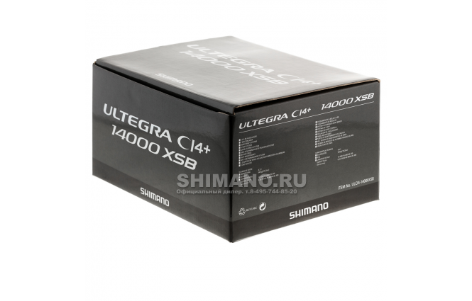 Катушка безынерционная SHIMANO ULTEGRA CI4 14000XSB фото №13