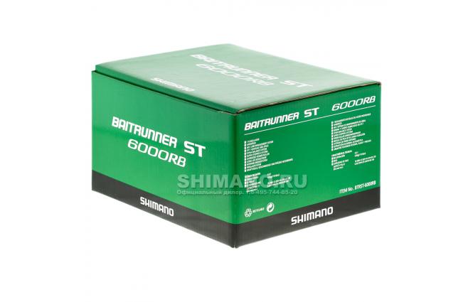 Катушка с байтраннером SHIMANO BAITRUNNER ST 6000 RB фото №9