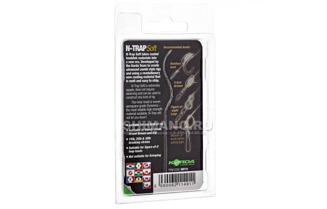 Поводковый материал KORDA N Trap Soft Weedy Green 20lb KNT02 фото №2