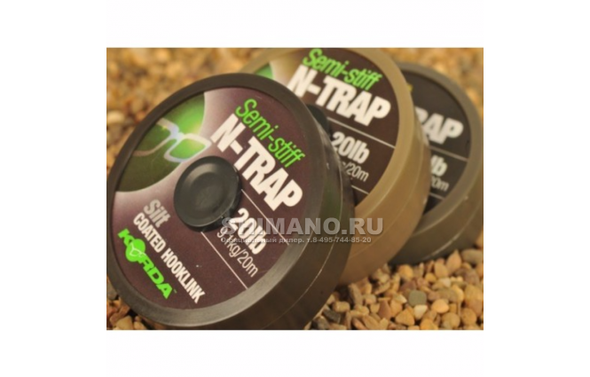 Поводковый материал KORDA N Trap Soft Silt 15lb KNT19 фото №4