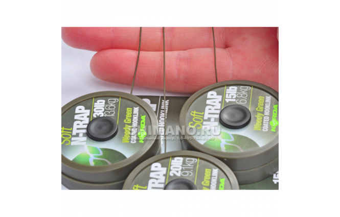 Поводковый материал KORDA N Trap Soft Weedy Green 20lb KNT02 фото №4