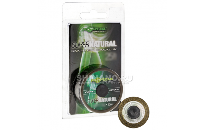 Поводковый материал KORDA Super natural Weed Green 18lb фото №1