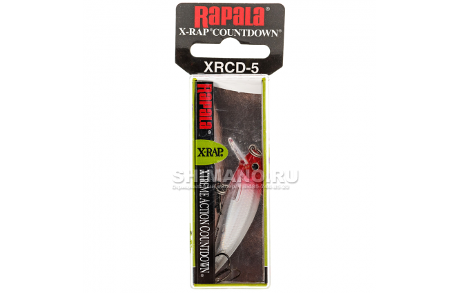 Воблер RAPALA X-RAP COUNTDOWN XRCD07-RH фото №2