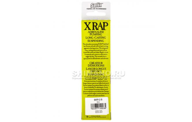 Воблер RAPALA X-RAP SALTWATER SXR12-S фото №3