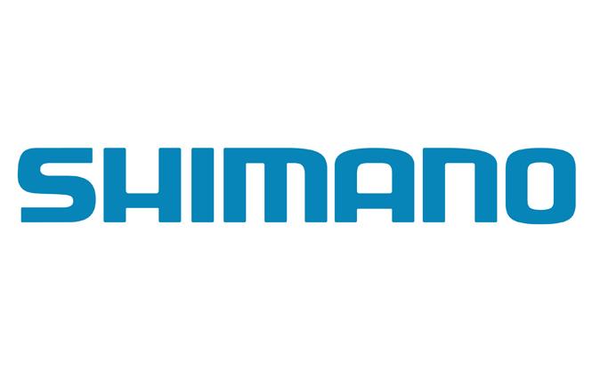 Спиннинг SHIMANO SPEEDMASTER DX 270MH фото №
